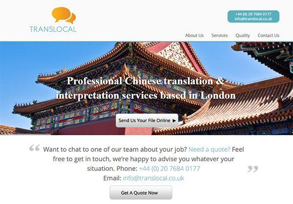 English to Chinese translation London, #Chinese_Translation_services