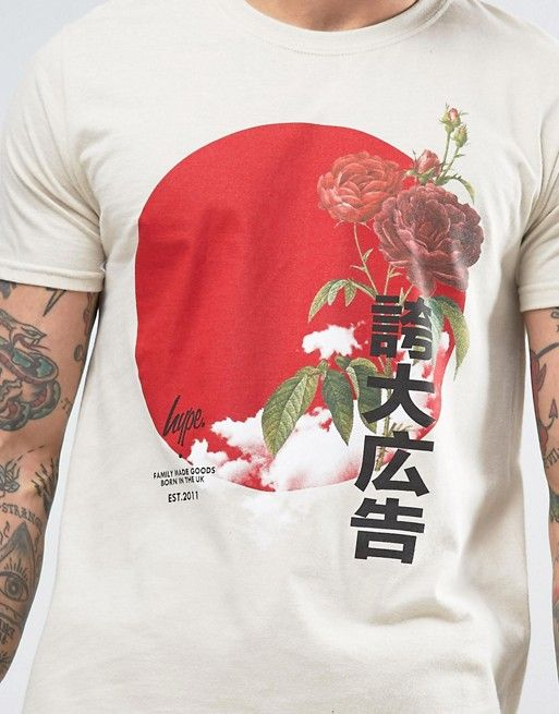 Mens japanese clothing stores online
