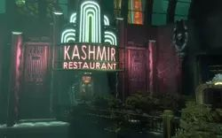 Kashmir Restaurant Entrance