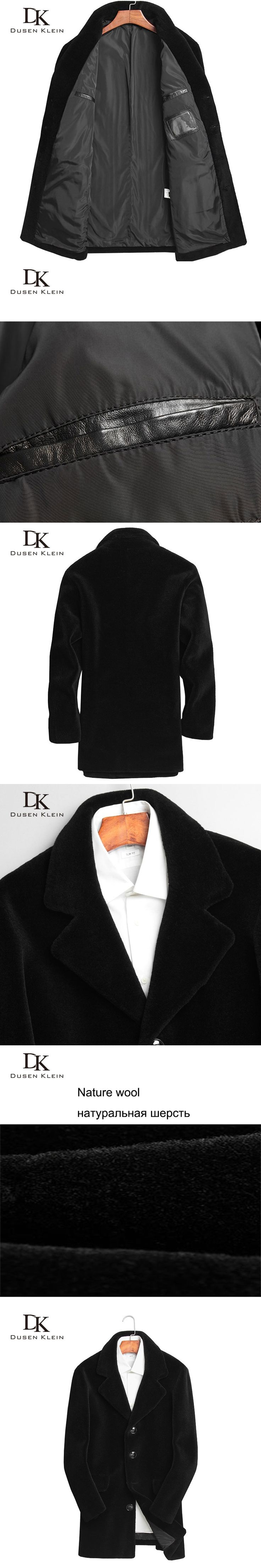 Brand Wool coat men Luxury Dusen Klein Fashion coats for male Long winter Fashion/Slim coat men's Designer outer clothing DK1711