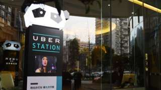 Uber Station for ride-hailing in China