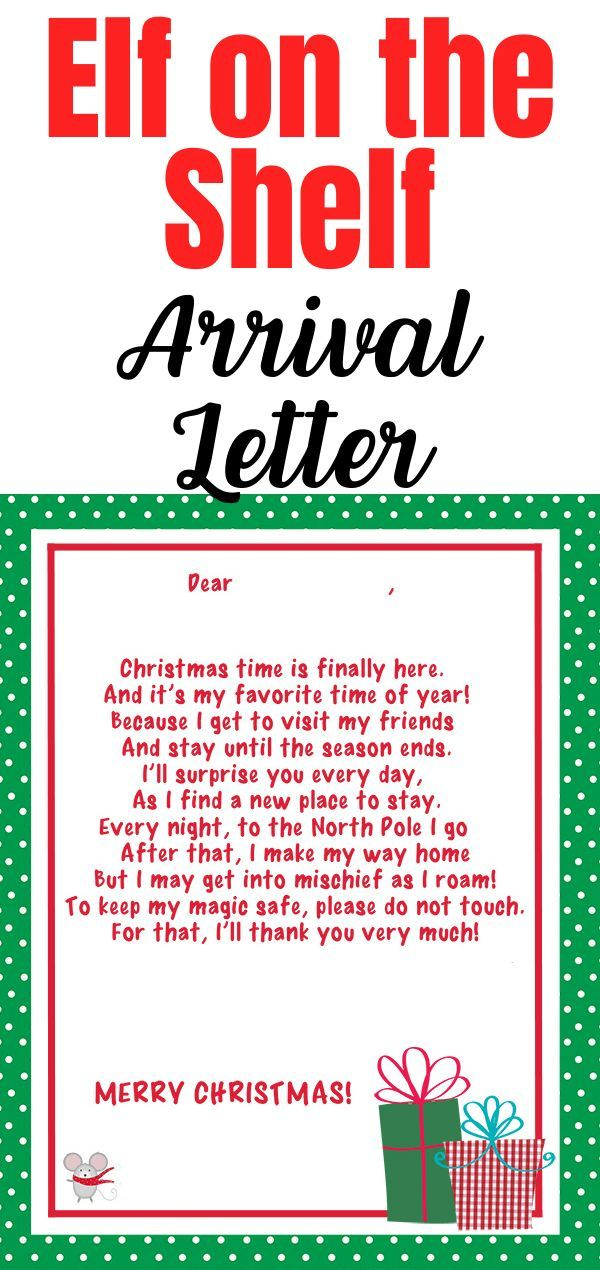 Elf On The Shelf Arrival Letter Printable Template Free Elf On Shelf Letter Elf On The Shelf Welcome Letters