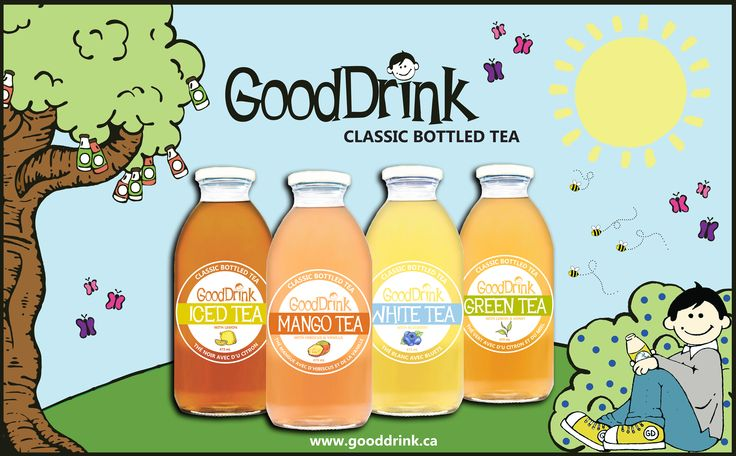 GoodDrink Land - the drinks grow on trees!