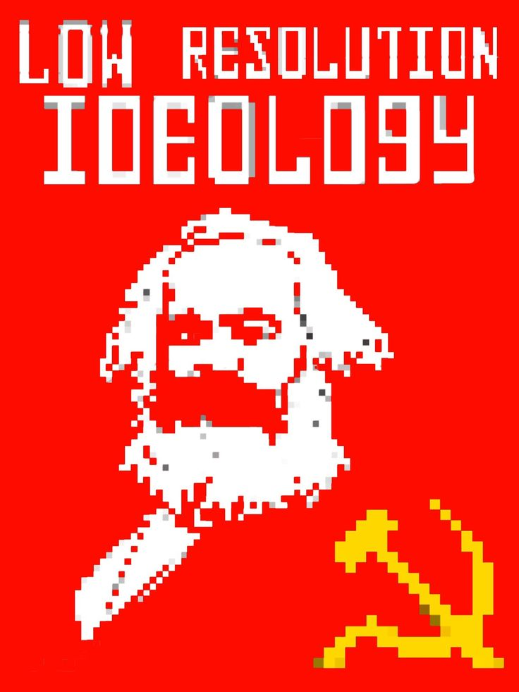 Marxism - A Low Resolution Ideology