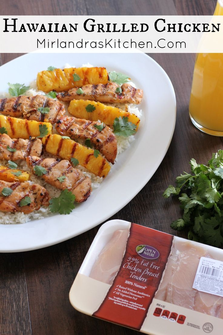 Tender, sweet and savory grilled chicken with with juicy brown sugar pineapple for an easy dinner in 20 minutes.  This delicious Open Nature Chicken grills up perfectly! Thanks @Albertsons