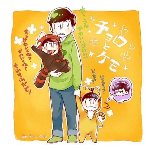 「松ログ2」/「suzu」の漫画 [pixiv]