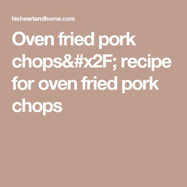 Simple oven fried pork chop recipes