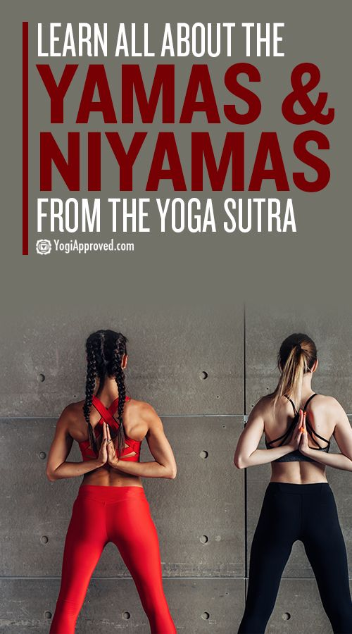 Learn about the Yamas and Niyamas, yoga's code of ethics and morals from Patanjali's Yoga Sutra. These guiding principles apply to all aspects of your life.