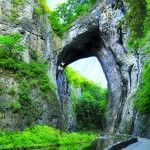 Six Places to Get Married in Virginia « Virginia's Travel Blog. Natural Bridge on Virginia