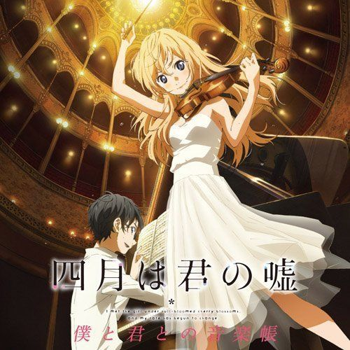 Your Lie In April Boku to Kimi to no Ongaku-cho Anime Music CD NEW