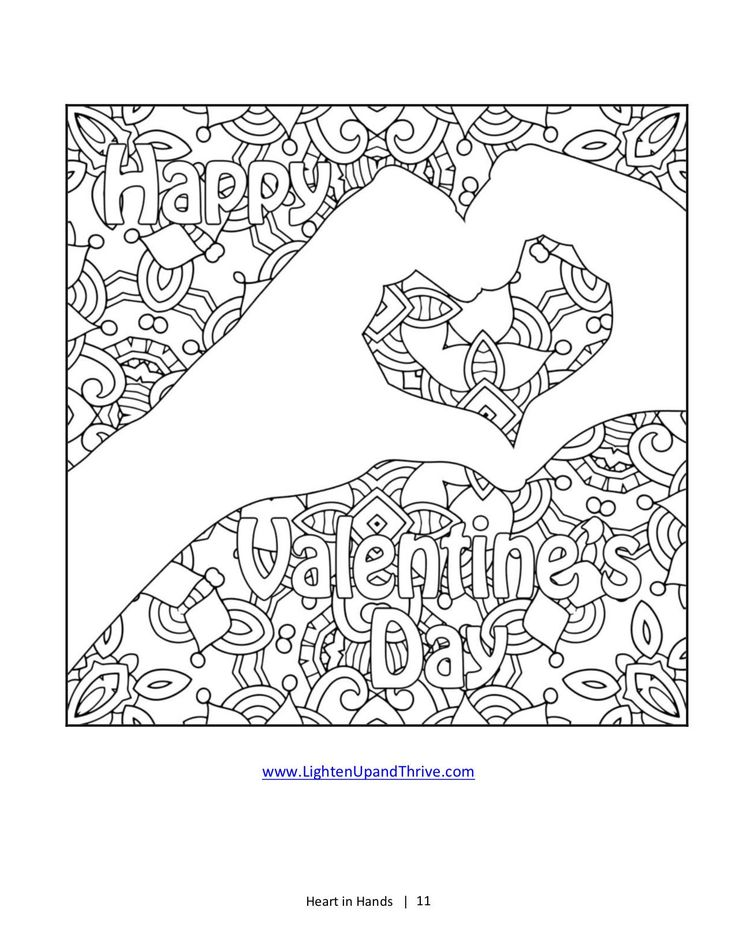 Heart in Hands Coloring Book for Valentine's Day, 25