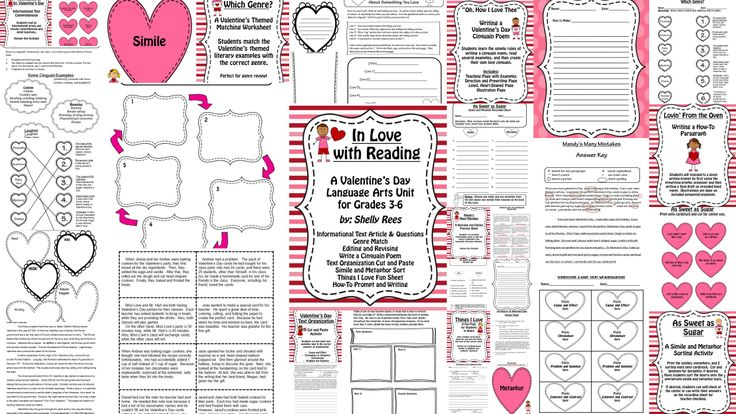 1000 images about valentine 39 s day worksheets printables on pinterest valentine day cards. Black Bedroom Furniture Sets. Home Design Ideas
