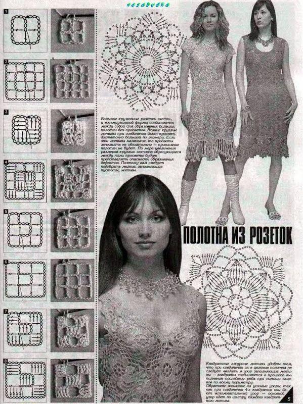 http://knits4kids.com/ru/collection-ru/library-ru/album-view/?aid=47942