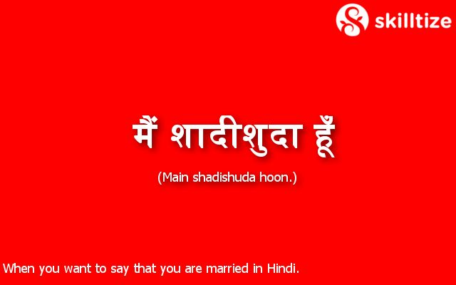 """I am married."" in Hindi"