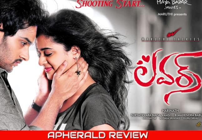 Lovers Review | LIVE UPDATES | Lovers Rating | Lovers Movie Review | Sumanth Ashwin Lovers Review | Lovers Movie Rating | Lovers Telugu Movie Review | Lovers Telugu Movie Story, Cast