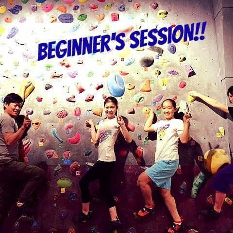 今日は4人の方がビギナーズセッションに参加してくれました! 4人ともビギナーとは思えない登りっぷりでなんと全員が5級をクリア😀😀参加してくれた皆様、ありがとうございました🎶 ビギナーズセッションは毎週日曜の15:30からと、毎週水曜の20:00から開催しております たくさんのご参加お待ちしてます👍 #pekipeki #ペキペキ #ペキペキ渋谷#climbing #クライミング #幕張 #幕張新都心 #イオンモール幕張新都心 #bouldering #ボルダリング