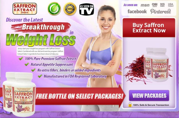 Saffron Extract Select™ is the highest quality saffron extract product available on the market. If you're serious about losing weight, then don't settle for cheap imitations. Saffron Extract Select™ is your best choice if you want to lose weight and it comes with a money back guarantee because we are confident that you will lose weight or your money back!