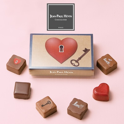 Jean Paul Hevin the key to your heart is #chocolate #packaging yumm PD