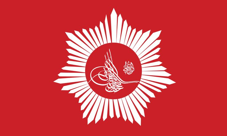 Imperial Standard of the Ottoman Sultan