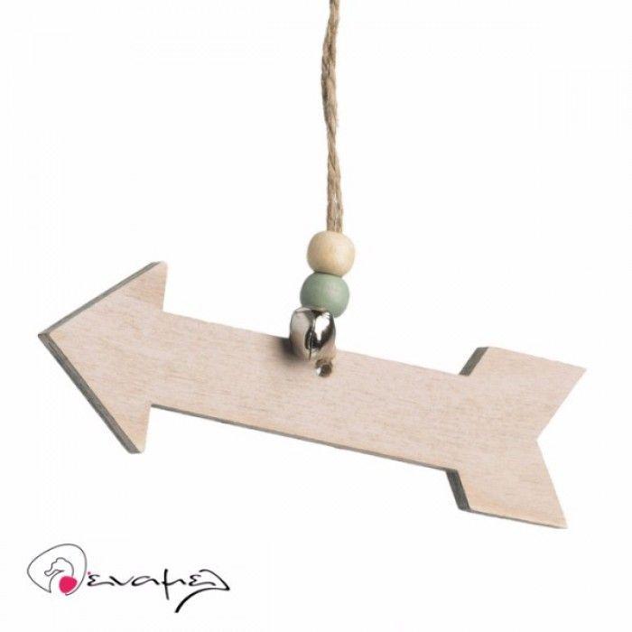 Ξύλινο διακοσμητικό βέλος ινδιάνου. Η τιμή αφορά συσκευασία 48 τεμαχίων. Στην τιμή περιλαμβάνετε και το κορδόνι λινάτσα και οι χάντρες και το κουδουνάκι.  Διαστάσεις : 13*4 εκ