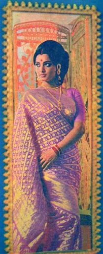 Rekha, Bollywood Actress