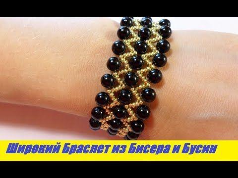 YouTube Wide bracelet