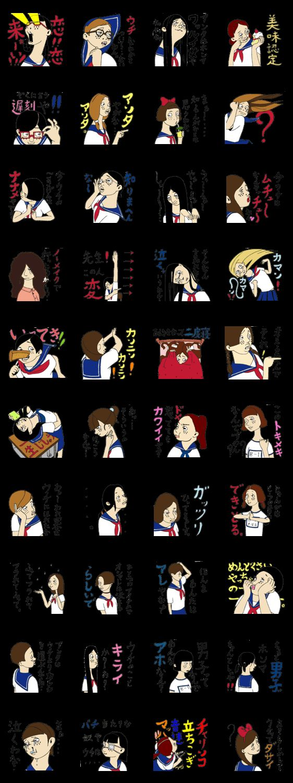 Kansai SOBAKASU Woman's College!!!