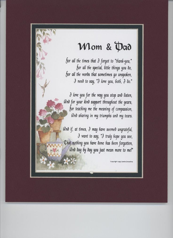 ... poems Special 30th Wedding Anniversary Gifts for Mom and Dad