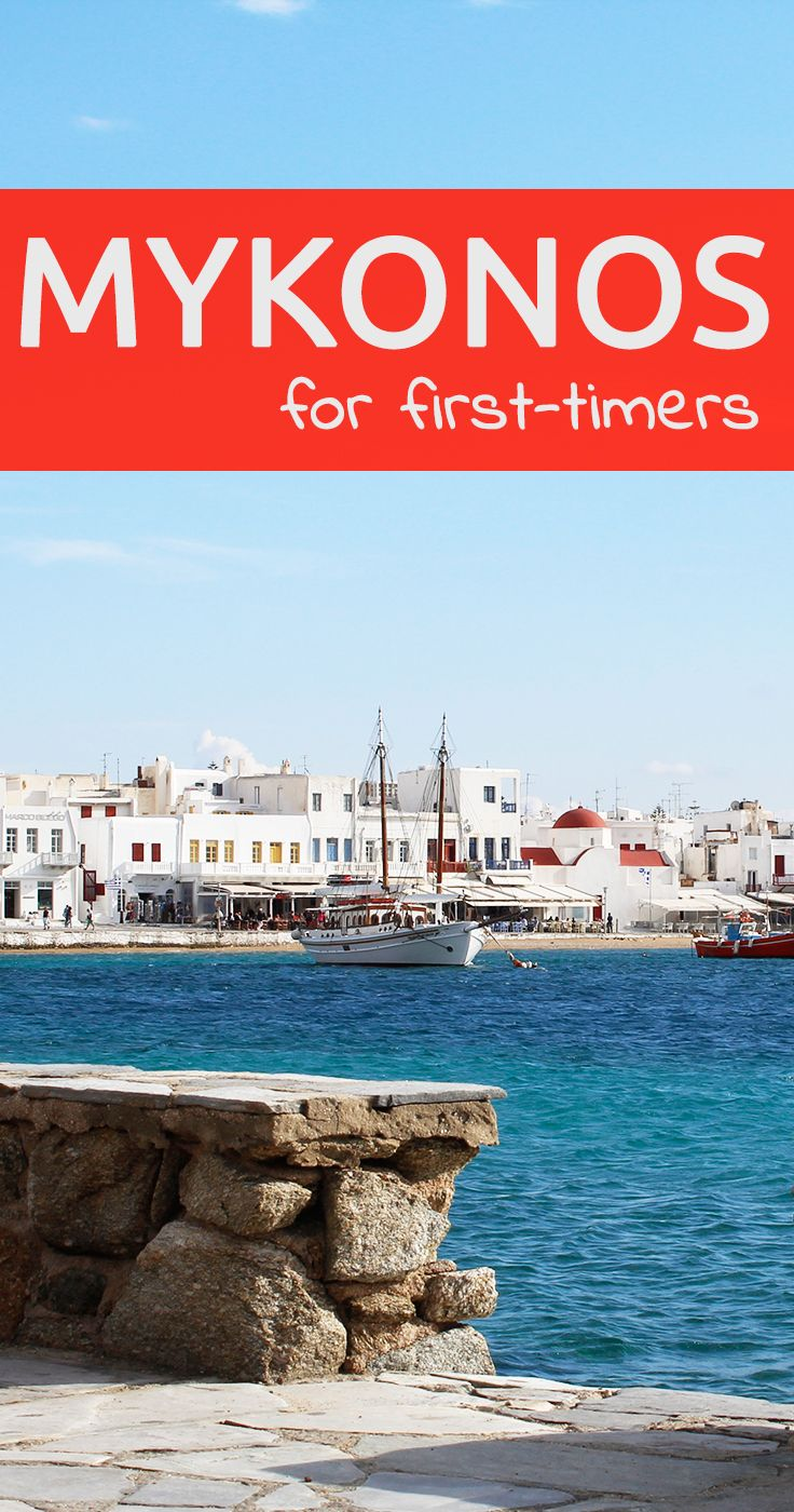 The Greek island of Mykonos for first timers via Packing my Suitcase