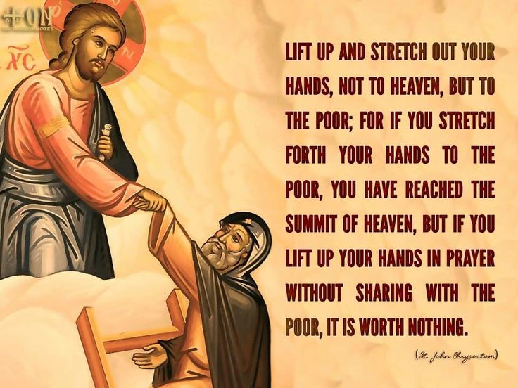 Stretch out your hands to the poor...St John Chrysostom