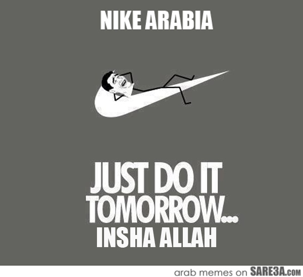 Nike Arabia - SOP in the middle east - my experience for the last 8 years...
