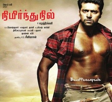 Nimirndhu Nil (2014) 2nd Day Box Office Collection   Boxofficecapsule