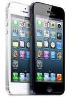 Apple iPhone 5 Price. We are still waiting for Apple to launch iPhone 5 officially for Pakistan. It will be available in Pakistan in 72,000-/ PKR very soon.