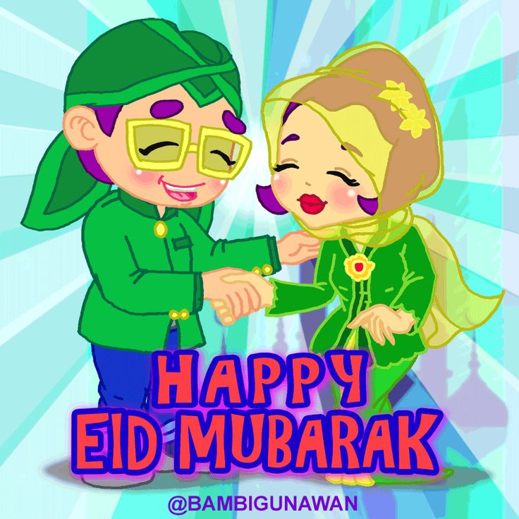 #selamatidulfitri #masbe and #nimas_jaipong version. #chibi_korea #unyu2 #selamatlebaran #selamathariraya Feel free to copas (copy paste or repost).  #karyamasbambi #happyeidmubarak #happyeid #emoji #emoticon  #salamnganimasi #salamanimasiindonesia
