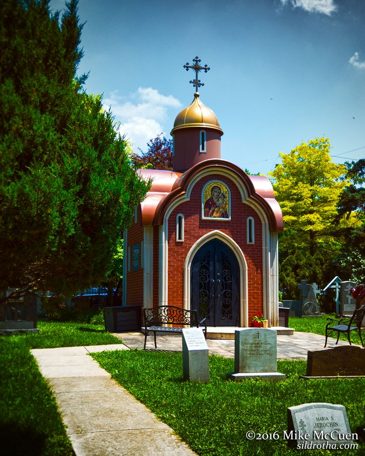 St. Nicholas Orthodox Church Section  Rock Creek Cemetery  Washington, DC