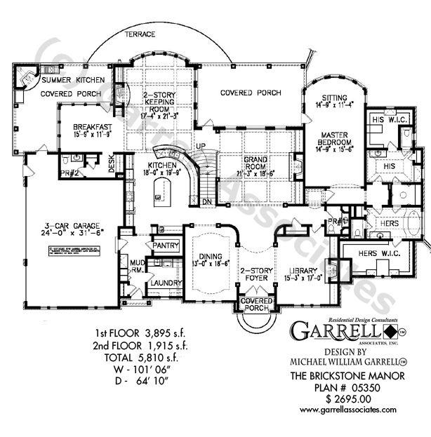 Brickstone Manor House Plan 05350, 1st Floor Plan