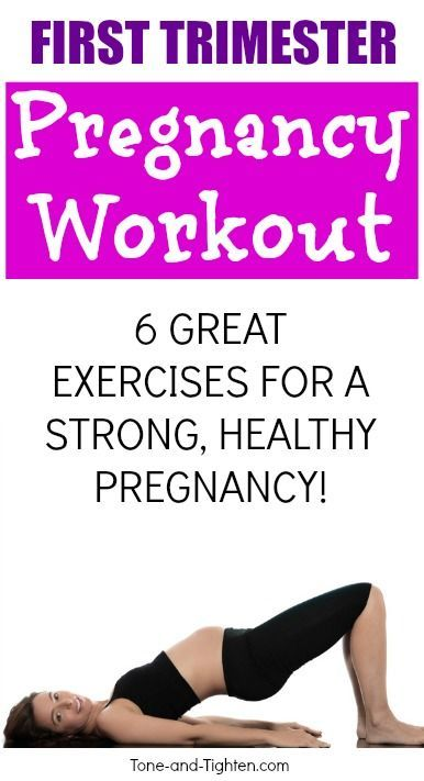 First trimester pregnancy workout tone tighten.