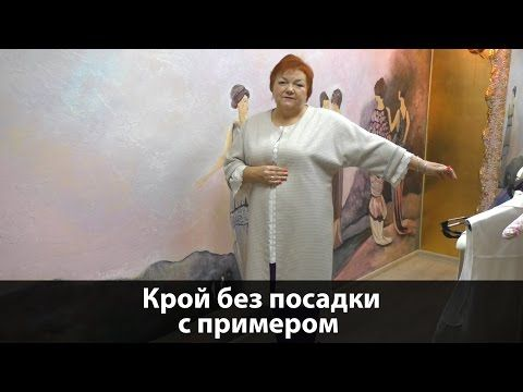 Женский комплект одежды Летняя накидка с цельнокроеным рукавом Рубашка Узкие укороченные брюки - YouTube