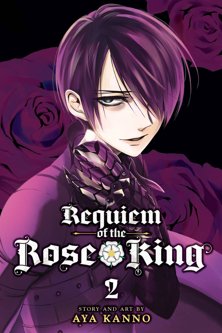Requiem of the Rose King v2.
