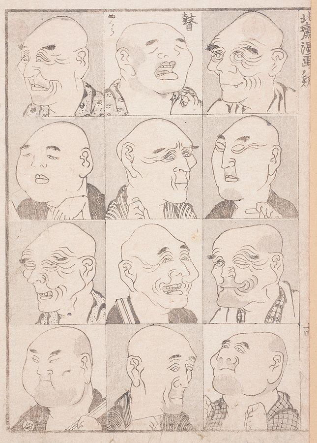 Faces, from Hokusai Manga (Random Sketches by Hokusai), Series VIII, 1818