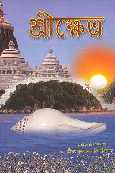 Book Review Writing Services   Buy Custom Essays Online com BankExamsIndia com