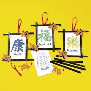 Chopstick frame with #Chinese New Year greetings