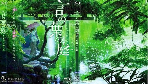 Makoto Shinkai, Kotonoha no Niwa, Yukari Yukino, Takao Akizuki, DVD Cover