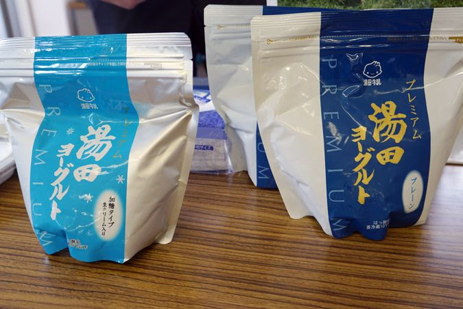 プロジェクト参加事業者「株式会社湯田牛乳公社」のプレミアム湯田ヨーグルト