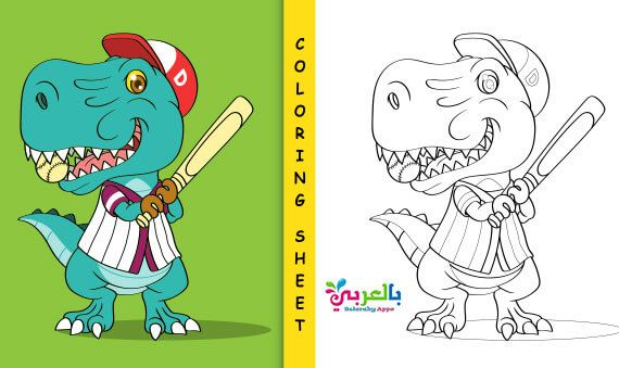 Cute Drawings Coloring Pages Draw So Cute Belarabyapps Dinosaur Coloring Pages Dinosaur Coloring Sheets Cute Coloring Pages