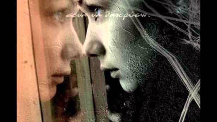 χωρίς εσένα δεν υπάρχω...!!!  Γιάννης Πάριος (lyrics)