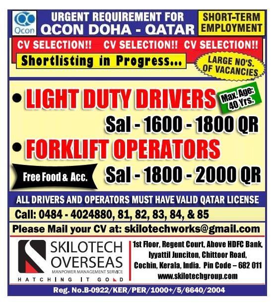 URGENT REQUIREMENT FOR QCON DOHA QATAR in 2020 | Doha. Qatar. Job posting sites