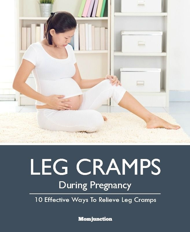 How to Prevent Leg Pain During Pregnancy?