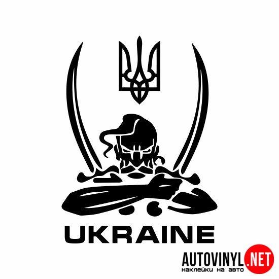 украина | купить наклейки на авто, по низким ценам
