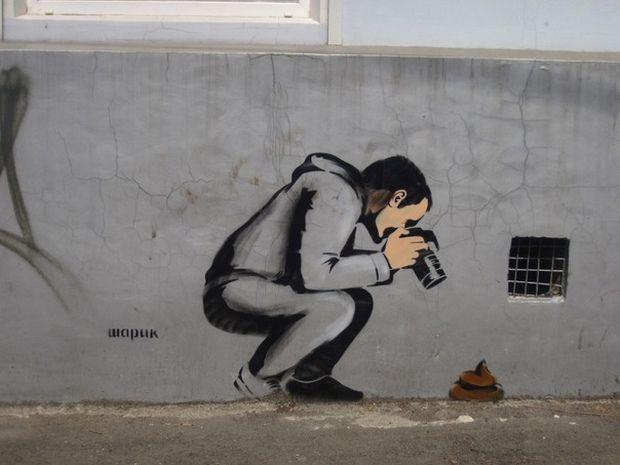 "Bansky Style Street Art signed ""Sharik"" in Simferopol, Ukraine"